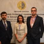 Семінар відділення асоціації правників України в Закарпатській області